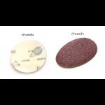 กระดาษทรายแดงกลม 5 นิ้ว (ใช้กับชุดจับกระดาษทราย)