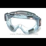 แว่นตา SAFETY LEO