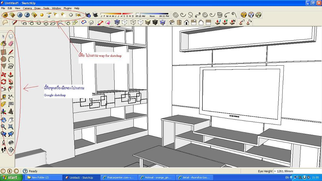 Free Download Vray For Sketchup 8 Pro Full Crack - nixadventure