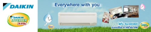 Inverter Daikin Air Condition