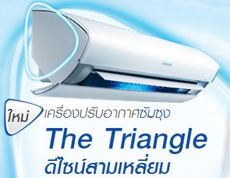 Samsung The Triangle �������������� ���������բ��..