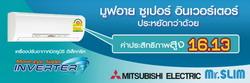 MITSUBISHI INVERTER