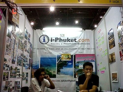 งาน ไทยเที่ยวไทย ครั้งที่ 19