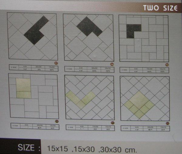 Pattern การปูกระเบื้อง RCI