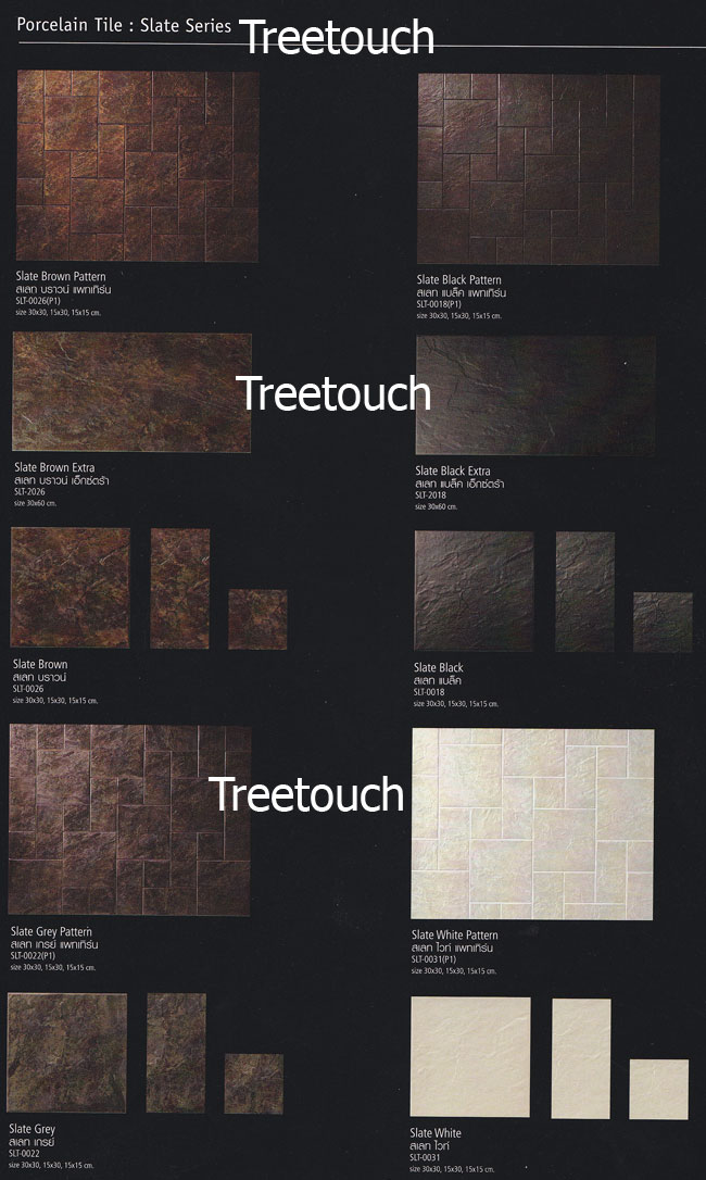 Slate Tiles by RCI