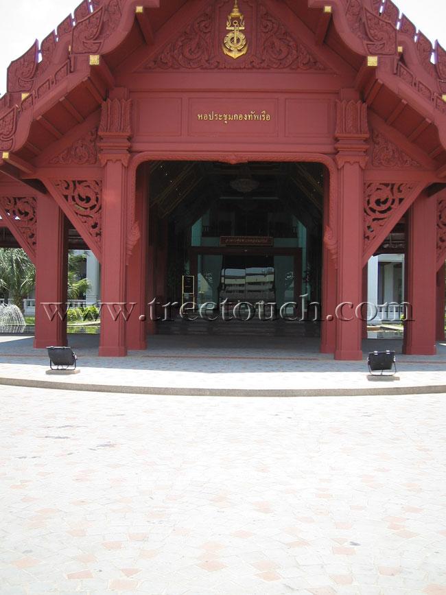 Royal Thai หอประชุมกองทัพเรือ