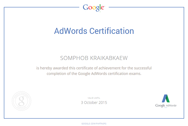 Certificate จาก Google Adwords