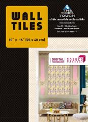 Catalog Wall Tile แค็ตตาล็อคกระเบื้องปูกำแพง