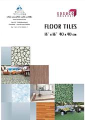 กระเบื้องปูพื้น Floor Tile