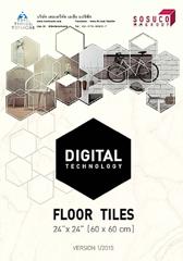 แค็ตตาล็อคกระเบื้องปูพื้น Floor tile catalog