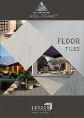 Catalog Floor Tile แค็ตตาล็อคกระเบื้องปูพื้น