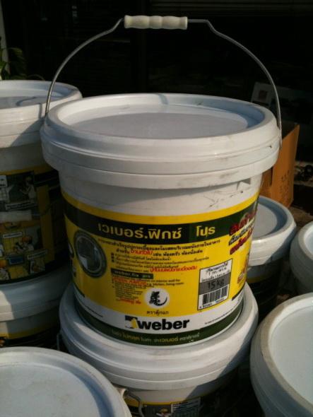 weber fix pro