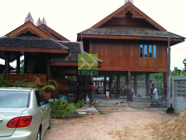 หินกาบป่า บ้านทรงไทย