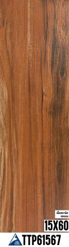 กระเบื้องลายไม้ TTP61567