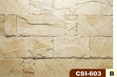 HI Craftstone รุ่น Sand Stone Collection CSI-603 B