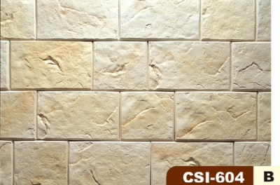HI Craftstone รุ่น Sand Stone Collection CSI-604 B