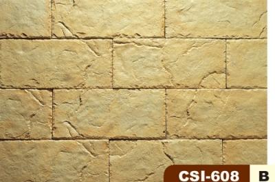 HI Craftstone รุ่น Sand Stone Collection CSI-608 B