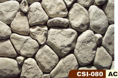 HI Craftstone รุ่น River Rock Collection CSI-080 AC