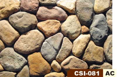 HI Craftstone รุ่น River Rock Collection CSI-081 AC