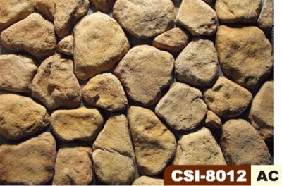 HI Craftstone รุ่น River Rock Collection CSI-8012 AC
