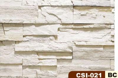HI CraftStoneก รุ่นVintage Ledgstone Collection CSI-021 BC