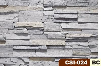 HI CraftStoneก รุ่นVintage Ledgstone Collection CSI-024 BC