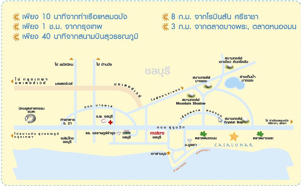 แผนที่คาซาลูน่า หนองมน ชลบุรี