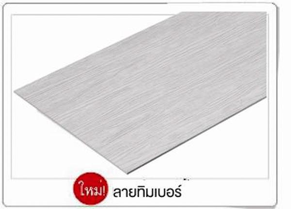 กระเบื้องกระดาษไทย