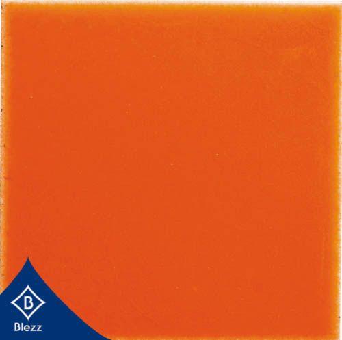 HGN-Deep Orange