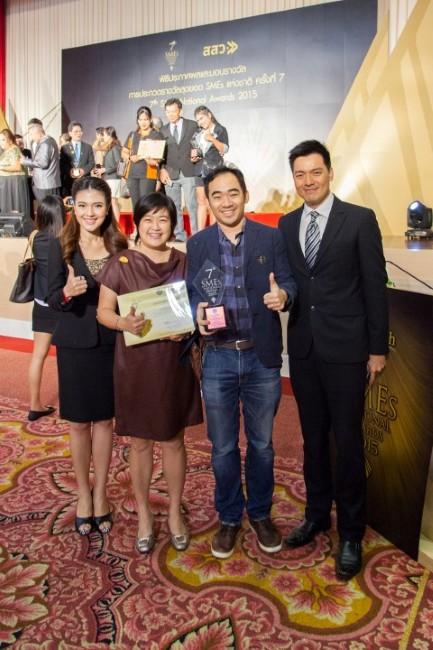 เดอะตรีทัช รับรางวัลสุดยอด SMEs แห่งชาติ ครั้งที่ 7
