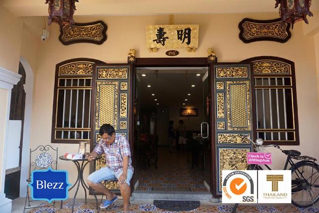 ผลงานกระเบื้องลายโบราณ Ming Shou Boutique House จ.ภูเก็ต