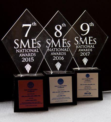 Smes ดีเด่นสามปีซ้อน