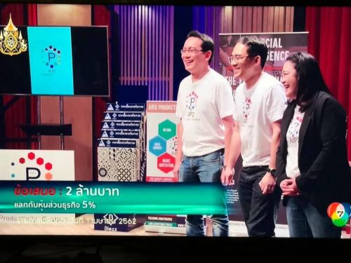 Sharktank Thailand Season1 AIP2