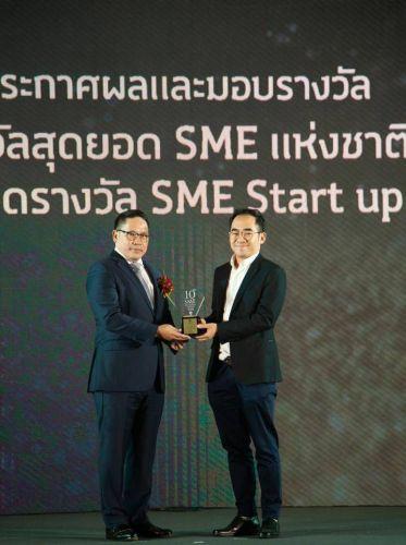 รางวัลสุดยอด SMEs แห่งชาติ ( ระดับสูงสุด )