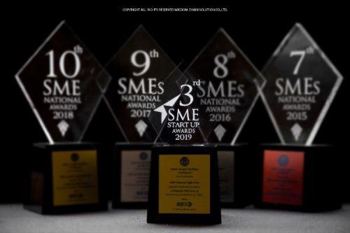 รางวัลสุดยอด SMEs Startup แห่งชาติ ( ระดับสูงสุด ) ครั้งที่ 3