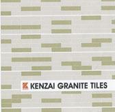 kenzai granite tile photo