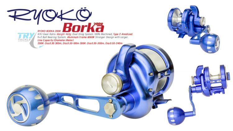 RYOKO BORKA Reel 100/200/300