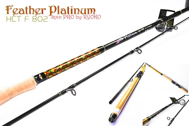 Feather Platinum HCT F 802