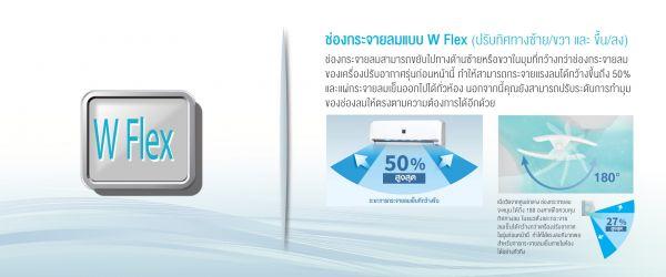 AIR SHARPรุ่นGX-INVERTERสินค้าแอร์ใหม่ปี2019-7