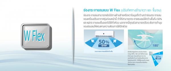 AIR SHARPรุ่นGX-INVERTERสินค้าแอร์ใหม่ปี2019-8