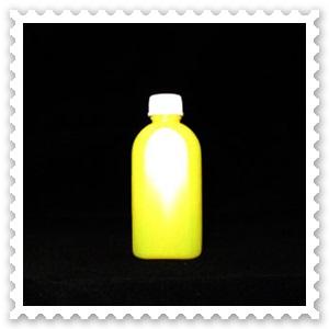 รหัสสินค้า PE028-045 ขวดขนาดเล็ก ฝาเกลียว ขนาด 45 ml