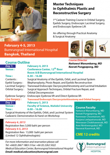 Master Techniques in Ophthalmic Plastic and Reconstructive Surgery ที่ รพ. บำรุงราษฎร์อินเตอร์เนชั่นแนล