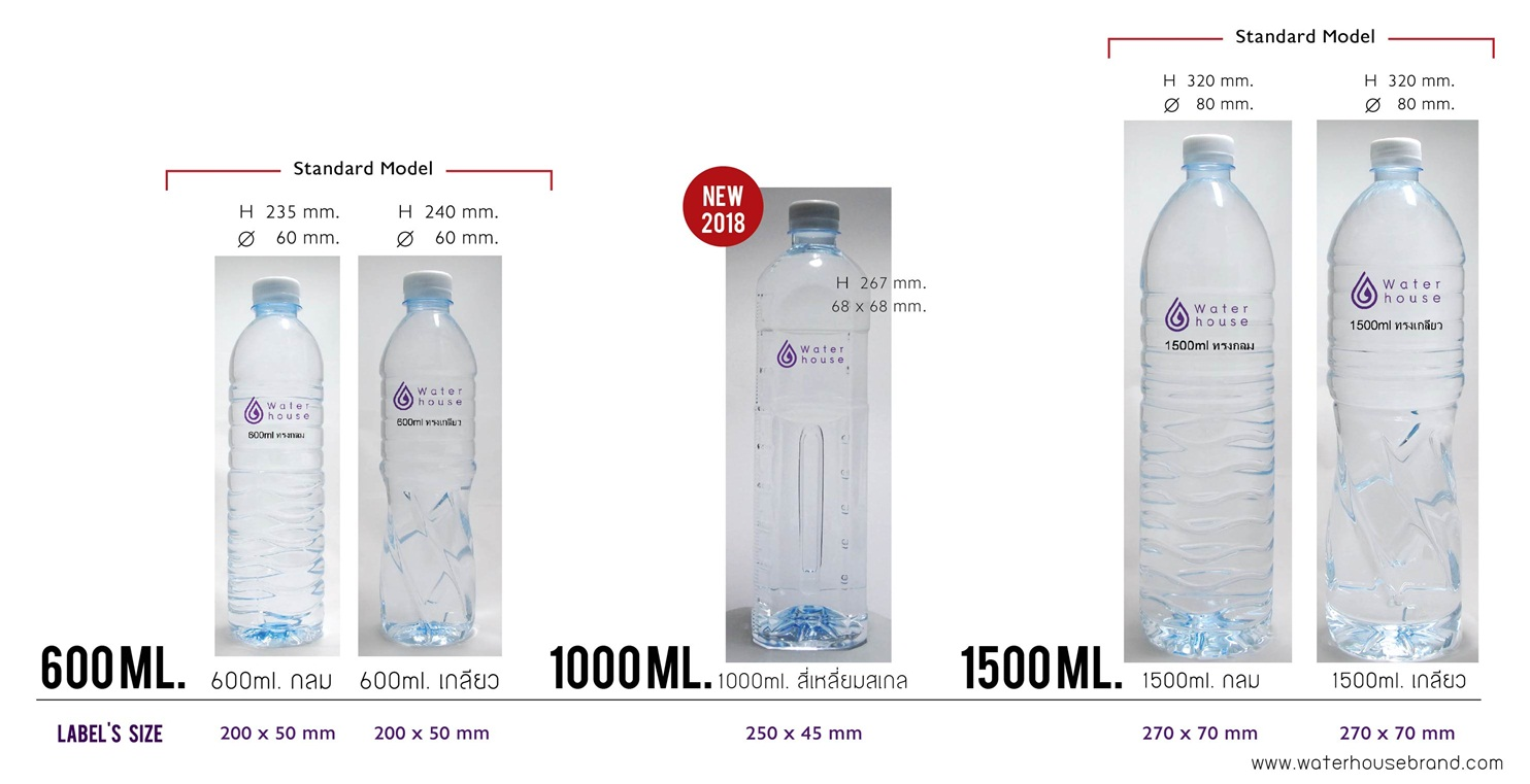 waterhousebrand-bottle-600-1000-1500