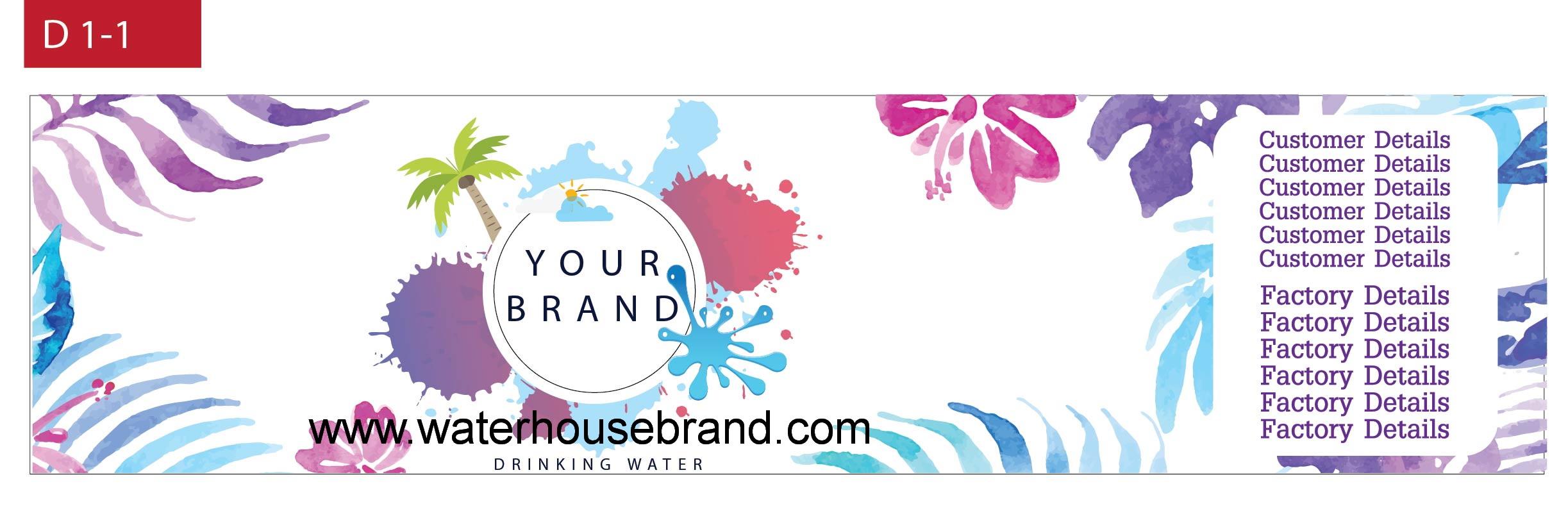 waterhouse-แบบฉลากน้ำดื่ม-d11