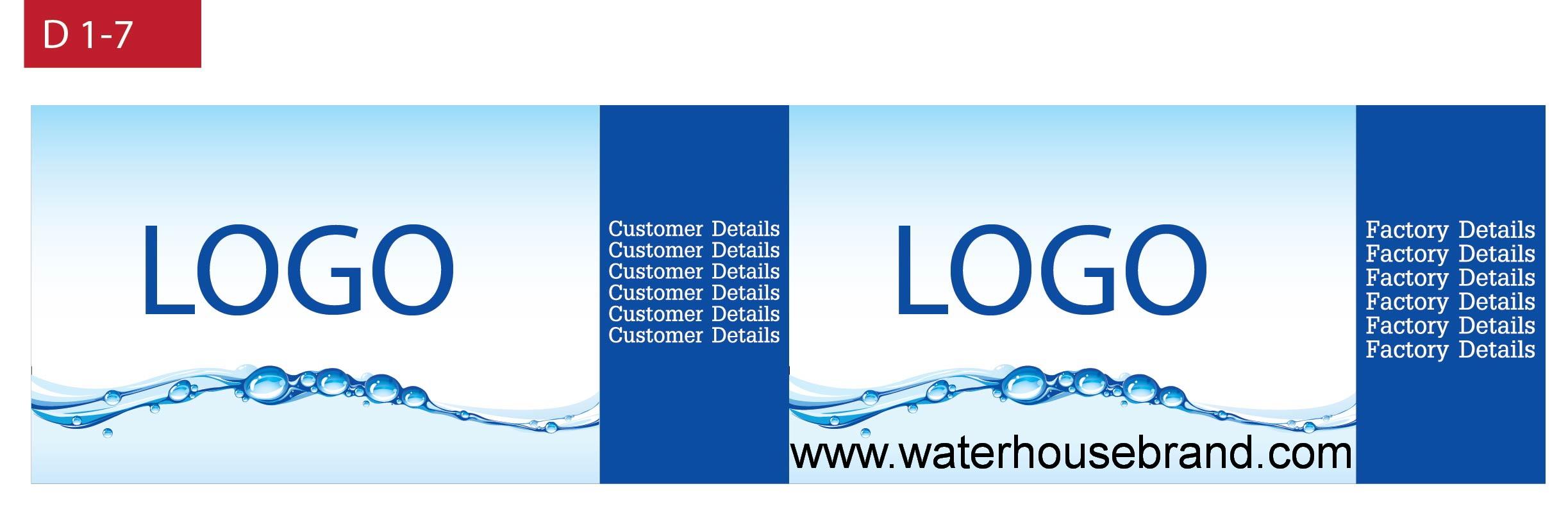 waterhouse-แบบฉลากน้ำดื่ม-d17