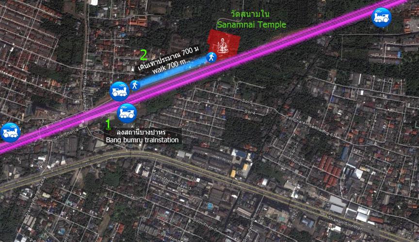 เส้นทางการเดินทางจากสถานีรถไฟบางบำหรุ