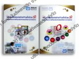 แฟ้มA4พิมพ์ระบบอฟฟเซ็ท