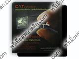 MousePadPremiumCAT
