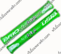 กระบองลมเชียร์กีฬา พลาสติกเป่าลมสีเขียวพิมพ์ซิลค์สกรีนหน้า-หลัง