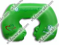 หมอนรองคอพลาสติกเป่าลมสีเขียว พิมพ์สกรีน1ด้าน4สี